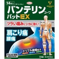 반테린 코와 패드 EX 14매입
