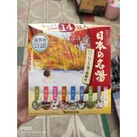일본의 명탕 입욕제 탁한 온천의 묘미 14포입