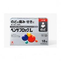 감기약 벤자 블록 L  18포