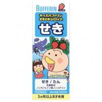 어린이 기침약 키즈 바파린 딸기맛 시럽 120ML