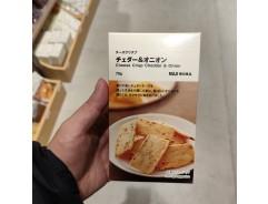MUJI 치즈 크리스프 체다 & 어니언