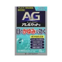 AG알레르컷트S 13ml 소프트타입