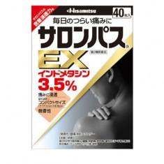 샤론파스 EX 40매입