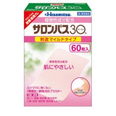 샤론파스 30 서티 일본국민파스 60매입