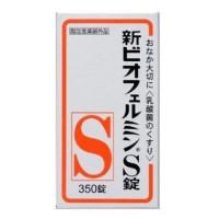 신 비오훼루민 S 350 정