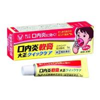 구내염 패치 다이쇼A 퀵 케어 연고 5g