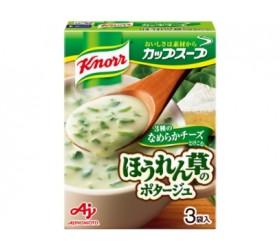 [크노르 컵스프] 치즈 시금치의 포타주 3봉입